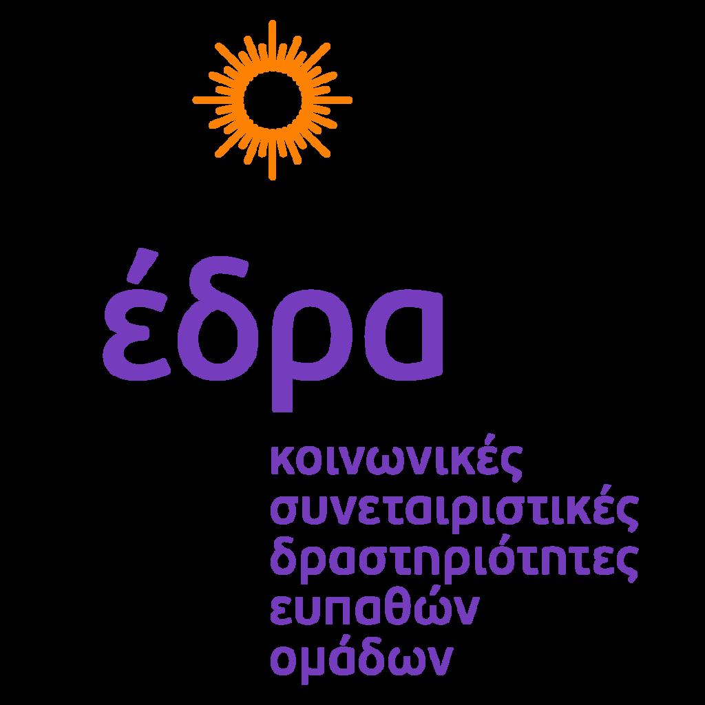 EDRA logo el